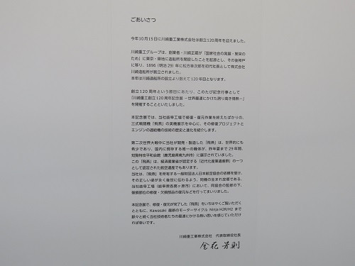 3img_5387