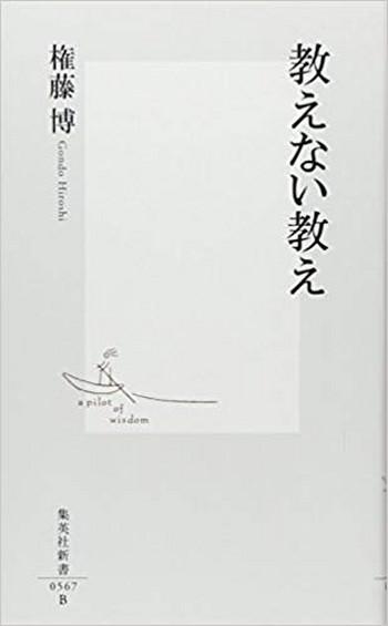 権藤博の画像 p1_40