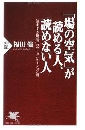 20110130_book
