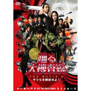 20110206_movie