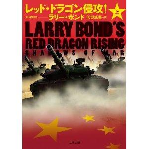 20110214_book