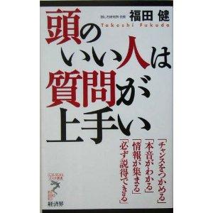 20110225_book_2