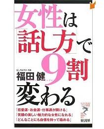 20110309_book