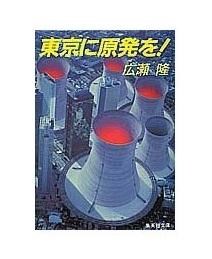 20110318_book