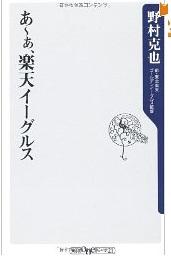 20110406_book