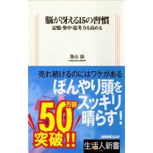 20110411_book1