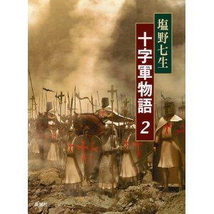 20110412_book2
