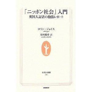 20110416_book1