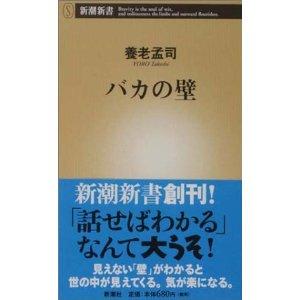 20110419_book1_2