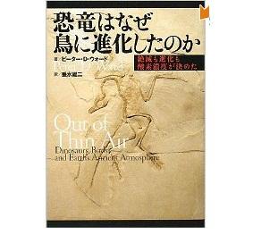 20110427_book2