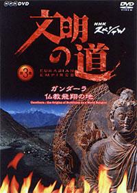 20110512_bunmei1