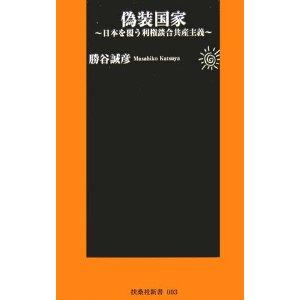 20110602_book2