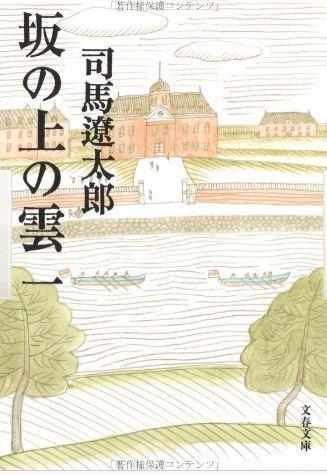 20110617_book1