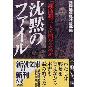 20110624_book1