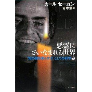 20110624_book3