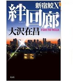 20110626_book1