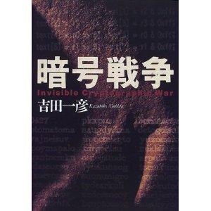 20110707_book2