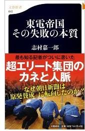 20110829_book1