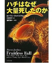 20110904_book1