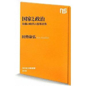 20110927_book2