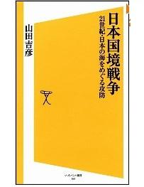 20111005_book1