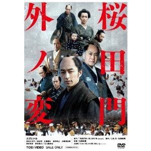 20111006_movie2
