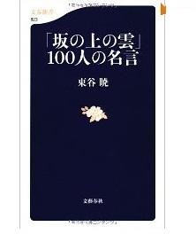 20111009_book2