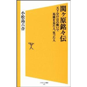 20111026_book