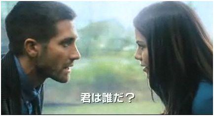 20111125_movie1