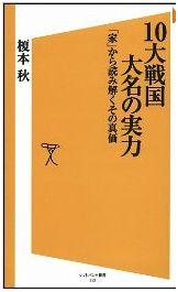 20111130_book2