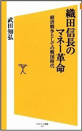 20111211_book5