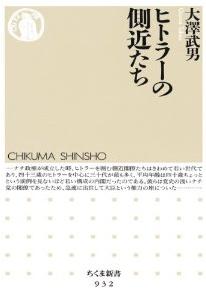 20111226_book1