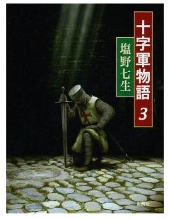 20120104_book