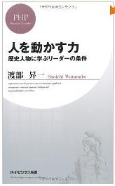 20120105_book