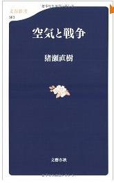20120105_book2