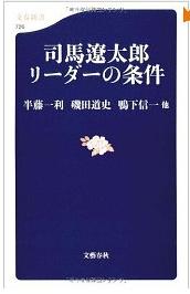 20120108_book1