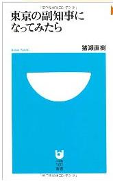 20120112_book1