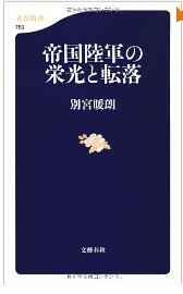 20120114_book1