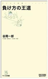 20120114_book2