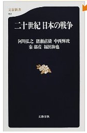 20120119_book1