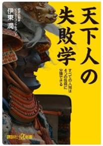 20120122_book1