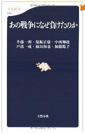 20120206_book1