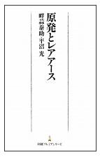 20120209_book1