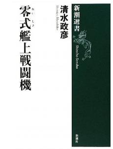 20120210_book2