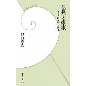 20120218_book1