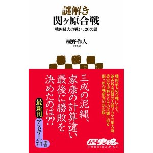 20120315_book1