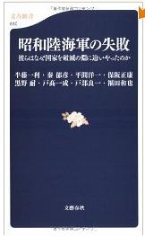 20120315_book2_2