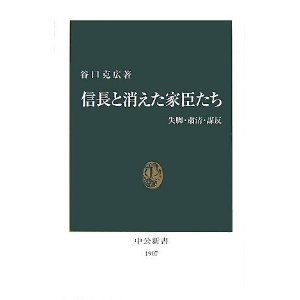 20120321_book2