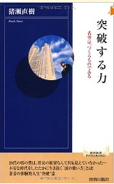 20120323_book1