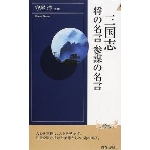 20120323_book2_2